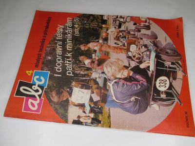 ČASOPIS ABC * ROČNÍK 1985/6 ( 30) VČETNĚ VYSTŘIHOVÁNEK KOMPLETNÍ Č. 4