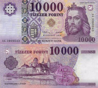 MADARSKO 10000 Forint 2015 P-206b UNC