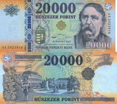 MADARSKO 20000 Forint 2016 P-207b UNC