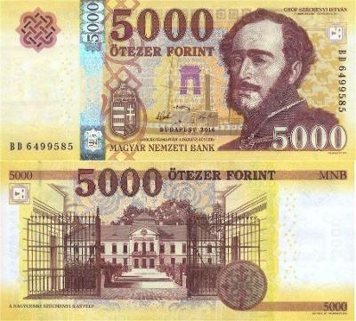 MADARSKO 5000 Forint 2016 P-205a UNC