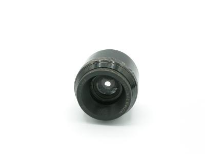 Zvětšovací objektiv Ernst Leitz ELMAR 50mm/3,5 (závit M39)
