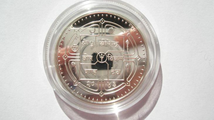 Nepál 250 Rupees - Numismatika