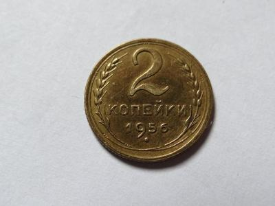 2 Kopějky 1956