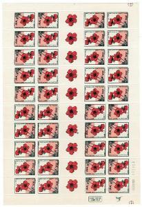 Izrael 1992 Známky aršík Mi 1217 ** květiny mák