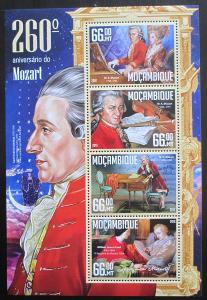 Mosambik 2016 Wolfgang Amadeus Mozart Mi# 8489-92 Kat 15€ 0990A