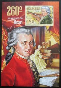 Mosambik 2016 Wolfgang Amadeus Mozart Mi# Block 1138 Kat 10€ 0990B