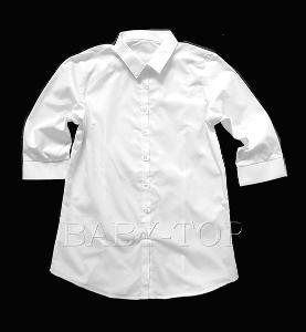 Dívčí košile George 15-16let NOVÁ