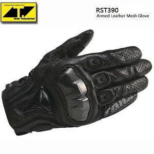 Motocyklové kožené rukavice