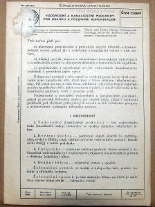 STARÁ NORMA ČSN 73 6649 1960 VODOVODNÍ A KANALIZAČNÍ PODCHODY NÁLEZ