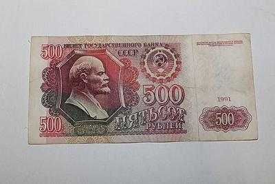 500 RUBL 1991 RUSKO - Z OBĚHU