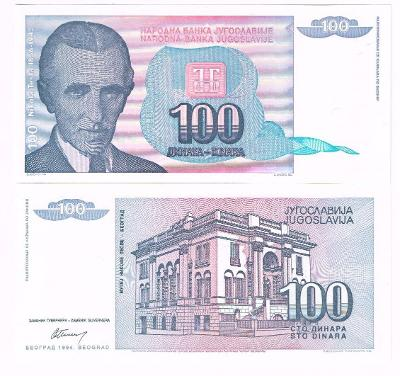 Jugoslávie 100 dinara UNC / N