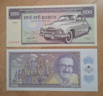 Zlatá sbírka V. ZAPADLÍKA, BANKOVKA Škoda 1201, GÁBRIŠ