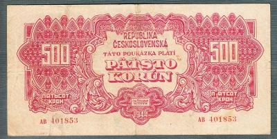 500 korun 1944 serie AB NEPERFOROVANA