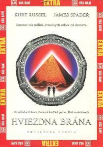 HVĚZDNÁ BRÁNA (DVD) (PAPÍROVÝ OBAL) - PRODLOUŽENÁ VERZE