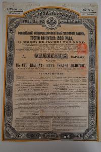 1)4% obligace Rusko, 3. emise car. vlády do zlata, 1890, daň. razítka