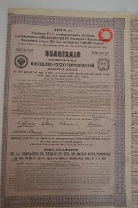 3)Obligace Rusko 4 ½%, železnice Moskevsko – Kyjevsko – Voroněžská,