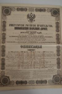 Obligace Rusko 4% - Nikolajevská železnice – 1867 – kupony