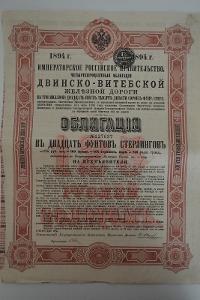 Obligace Rusko 4% - železnice Dvinsko – Vitebská – 1894 – kupony