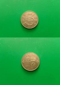 5 korun 5 Kčs 1991