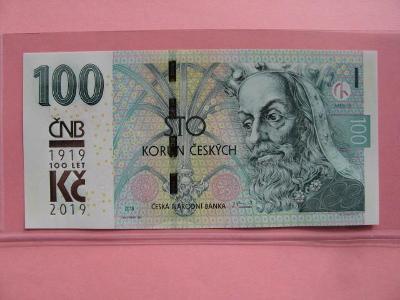 100 Kč 2018, Vzácná série M 05, přetisk ČNB, UNC stav !!!