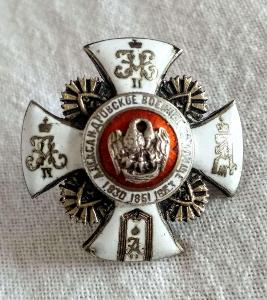 Rusko Odznak Alexandrovy vojenské školy, zac.XX st., stříbro, smalt