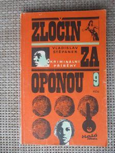 Štěpánek Vladislav - Zločin za oponou (1. vydání)