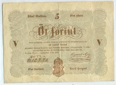 5 Forint 1848 (hnědý) - série VX. n.