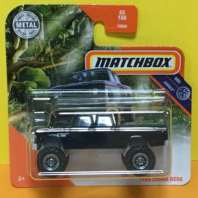 1968 Dodge D200 - Matchbox 2020 65/100 (mb-1)