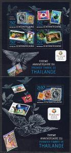 SAR-130 let thajské známky 2013**  Mi.4271-4274+Bl.1068 / 26 €