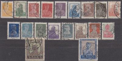 SSSR - 1924 VÝPLATNÍ - kompletní Mi.: 242-259A + 260-261C - ražené