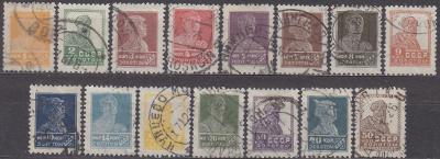 SSSR - 1924 VÝPLATNÍ - kompletní Mi.: 242-257 B - ražené