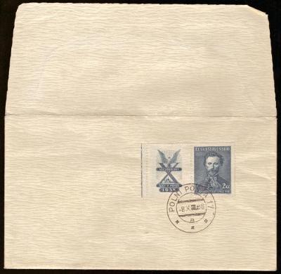 ČSR I - OBÁLKA + PAMĚTNÍ LIST, RAZÍTKA POLNÍ POŠTA 8.X.1938 (S1008)