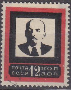 SSSR - 1924 LENIN Mi.: 240 III A - TYP III - ražená