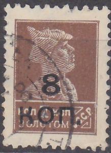 SSSR - PŘETISK VÝPLATNÍ 1927 Mi.: A 324 C I - ražená
