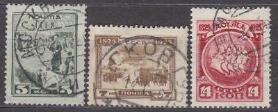 SSSR - 1925 JUBILEJNÍ Mi.: 305-307 - ražené