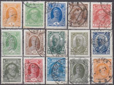 SSSR - 1927 VÝPLATNÍ - SÍLY REVOLUCE Mi.: 339-353 - ražené