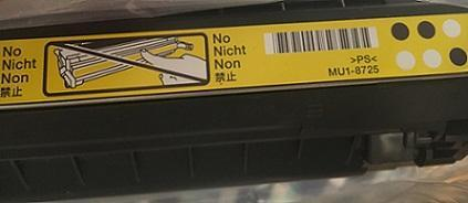 Toner Canon Yellow - MU1-8725 rozbalený