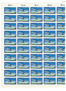 Německo BRD SRN 1978 Známky Celý arš Mi 964-967 ** letadla Balon