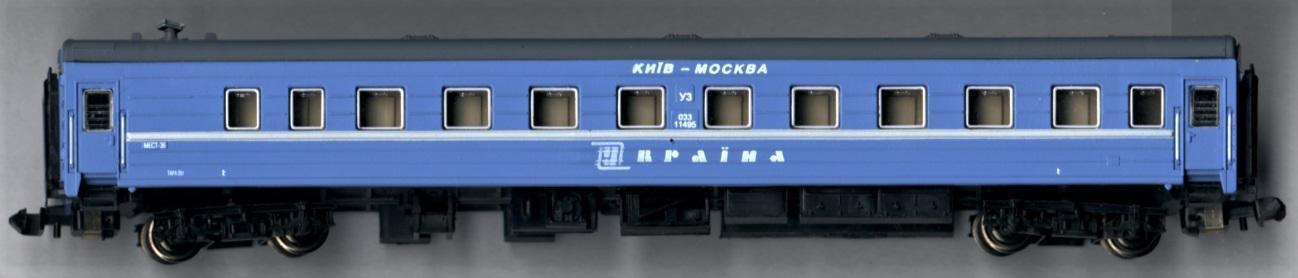 TT-MODEL 2035 Osobní vůz 1. třídy modrý UZ Kyjev Ukrajina Ep.V TT :120