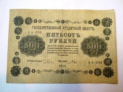 500 RUblů 1918