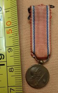 Verdunská medaile 1916, Vernier, MINIATURA