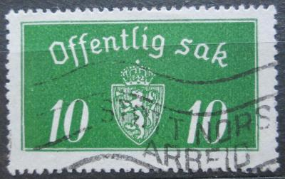 Norsko 1933 Státní znak, úřední Mi# 12 I 2155