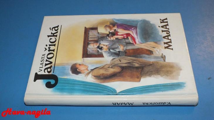 Vlasta Javořická - Maják     - Knihy