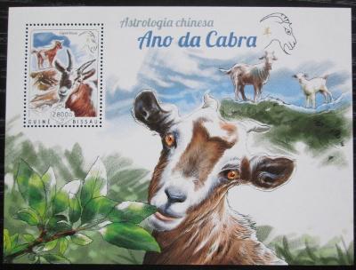 Guinea-Bissau 2014 Čínský nový rok, rok kozy Mi# Bl 1300 Kat 11€ 2159