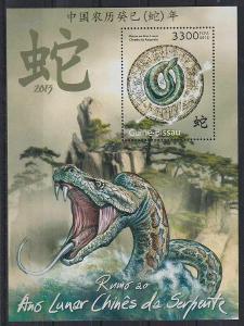 Guinea-Bissau 2012 Čínský nový rok, rok hada Mi# Bl 1120 Kat 13€ 2159