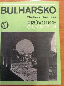 Bulharsko průvodce 1970