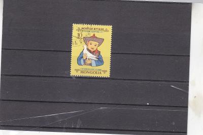 Mongolsko dětská  ražená známka
