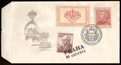 ČSR - OBÁLKA VÝSTAVA PRAGA 1955 - PAMĚTNÍ RAZÍTKA + NÁLEPKA (S1076)
