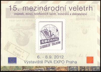 ČR, PAMĚTNÍ LIST - VELETRH SBĚRATEL 2012 - ZELENÝ ODSTÍN (S1089)