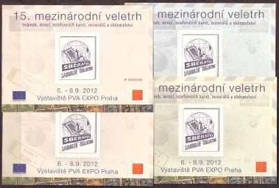 ČR, 4 PAMĚTNÍ LISTY - VELETRH SBĚRATEL 2012 - CELÁ SADA (S1090)